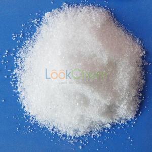 2-((3aR,4S,6R,6aS)-6-amino-2,2-dimethyltetrahydro-3aH-cyclopenta[d][1,3]dioxol-4-yloxy)ethanol / 1-Acetyladamantane Intermediate