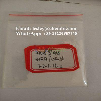 EP Pharmaceutical Raw Powder Iopromide CAS: 73334-07-3