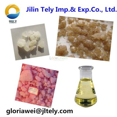 ETHYL THIOGLYCOLATE CAS NO.623-51-8