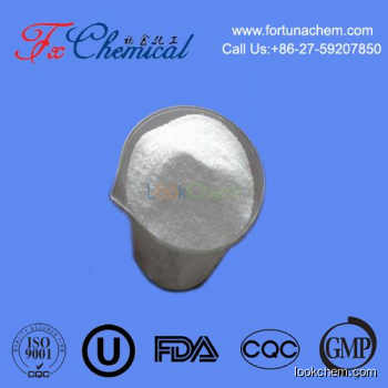 High quality Betamethasone CAS 378-44-9 of USP/EP standard