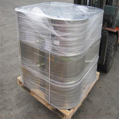 High quality Trimethylamine Hydrochlorate supplier in China