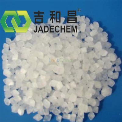 China sodium saccharin CAS No.82385-42-0(82385-42-0)