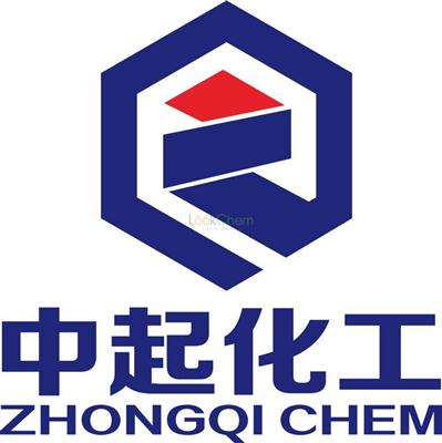 factory price satisfied quality 2-Ethylhexyl nitrate 27247-96-7  with perfect after sell service
