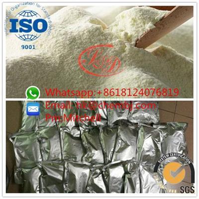 No Side Effect Anti Inflammatory Glucocorticoid Steroids Flurogestone Acetate