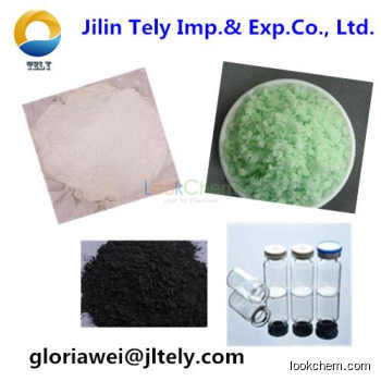 Ethyl methyl carbonate CAS NO.623-53-0