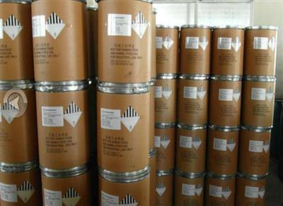 High quality Colistin Sulfate supplier in China
