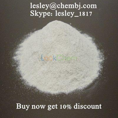 99.5% Raw Powder Omeprazole for Gastroesophageal Reflux Disease