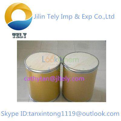 4-(trans-4-Propylcyclohexyl)benzoic acid CAS NO.65355-29-5