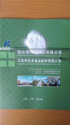 factory price sodium acetate anhydrous powder or crystal grannule