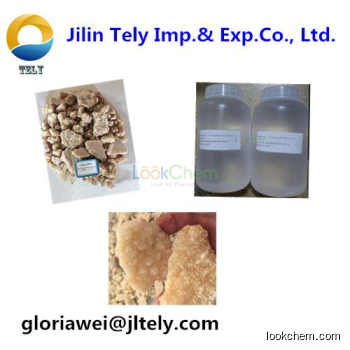 High Purity Octyl Methoxy Cinnamate
