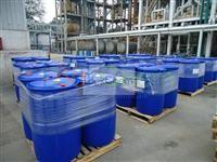 High quality and low price Copolymer of Phosphono and carboxylic Acid (PCA)