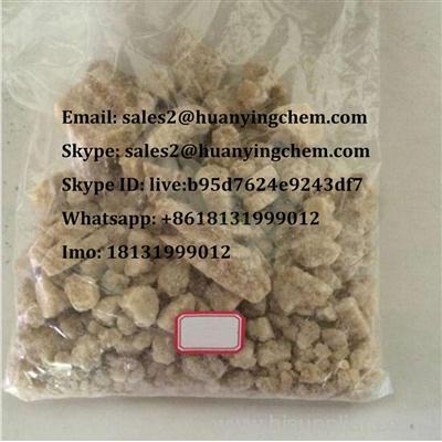 Free sample mphp powder CAS NO.34138-58-4