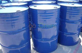 lower price high purity Carbon tetrachloride CAS 56-23-5