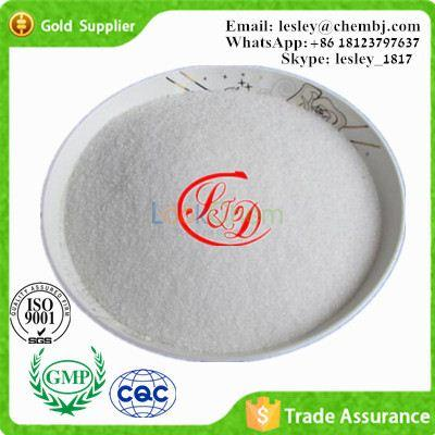 Local Anesthetic Agents Benzocaine CAS 94-09-7 for Pain Killer
