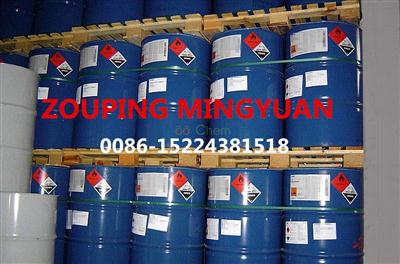 108-99-6 premium manufacturer of high purity 3-Picoline