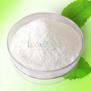Fat loss powder Myalli Orlistat CAS 96829-58-2