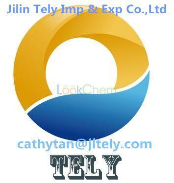 Calcium oxytetracycline7179-50-2 CAS NO.7179-50-2