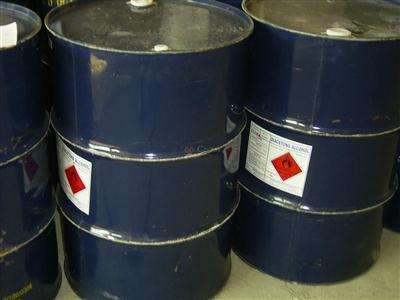 Dipropylene glycol dimethyl ether DPDME; DPGDME