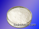 Vitamin E powder/oil  //Manufacturer/High quality/Best price/In stock/