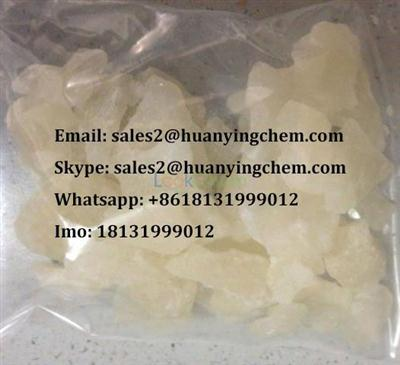 Purity 99.7% 2-AIMP white crystal product CAS NO.832231-92-2