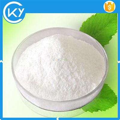 Hot selling high quality Iopromide,73334-07-3 with reasonable price and fast delivery !!