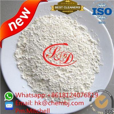 2-Methylpyrazine best price