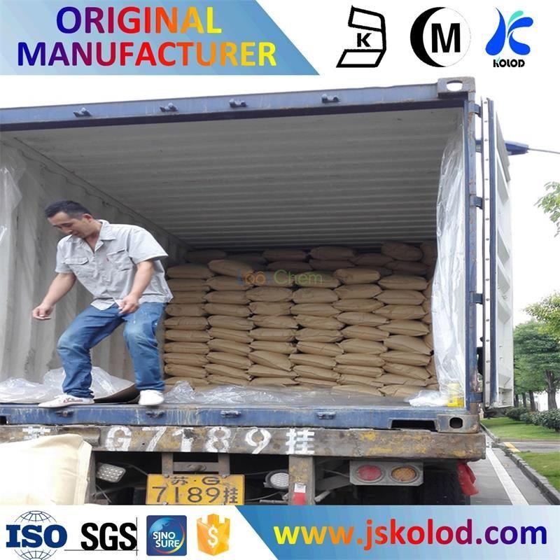 low price hot saling food grade potassium chloride manufacturer