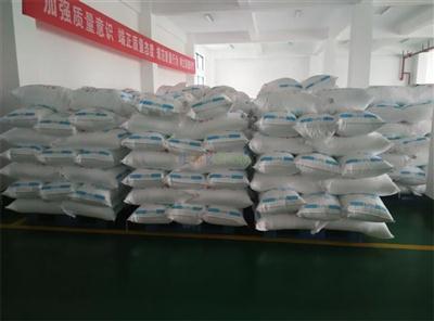 Hot saling Facotory sale Food Grade Sodium Acid Pyrophosphate  Decahydrate