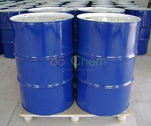 High purity Ethylene carbonate supplier in China