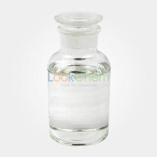 Acrylic acid with best effect and high quality and best price