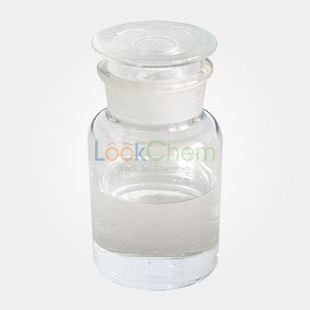 Salicylaldehyde CAS 90-02-8 with best price and high quality legal supply