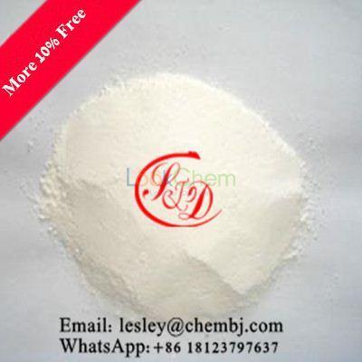 Pharmaceutical Raw Material Griseofulvin