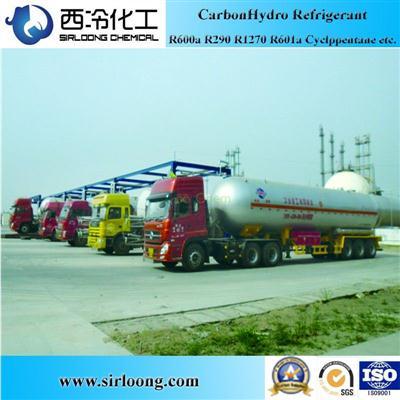 Refrigerant Hydrocarbon High Purity Refrigerant Gas Isobutane R600a