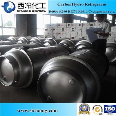 Refrigerant Propylene R1270 Propene 99.5% for Air Condition