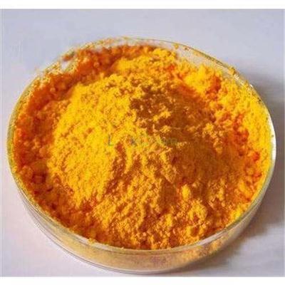 Q10 Antioxidant Coenzyme Sport Nutrition Powder Ubidecarenone for Anti Aging 303-98-0