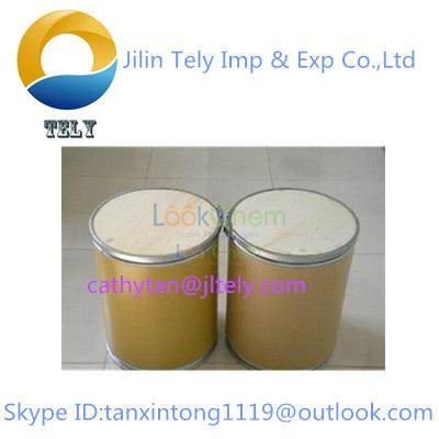 Fmoc-L-glutamic acid CAS NO.121343-82-6