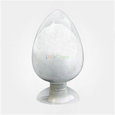 Dextromethorphan hydrobromide monohydrate