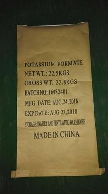 Factory Supply Snow Melting agent 97.5% Potassium Formate(590-29-4)