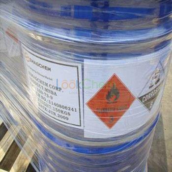 High quality diethylene glycol dimethyl ether (reach) supplier in China
