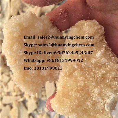 Quality guarantee THJ-018 4-cl-pet 4-CL-PET CAS NO.286834-85-3