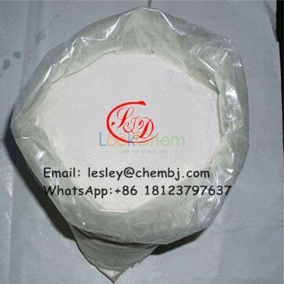 Factory Direct Supply Promethazine Hydrochloride