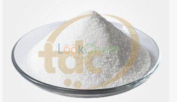 Benzeneaceticacid, 4-[1-hydroxy-4-[4-(hydroxydiphenylmethyl)-1-piperidinyl]butyl]-a,a-dimethyl-,hydrochloride (1:1)