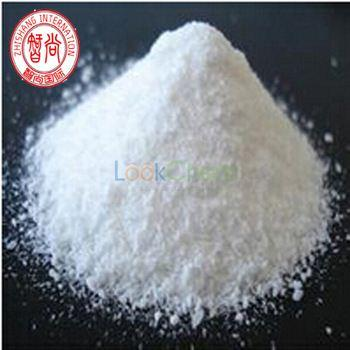 Factory supply USP 35 Zinc citrate dihydrate CAS 5990-32-9 in stock