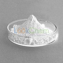Factory supply high quality Magnesium bisglycinate CAS 14783-68-7 best price