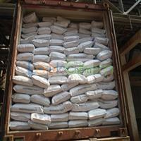 High quality and low price Sodium Benzoate