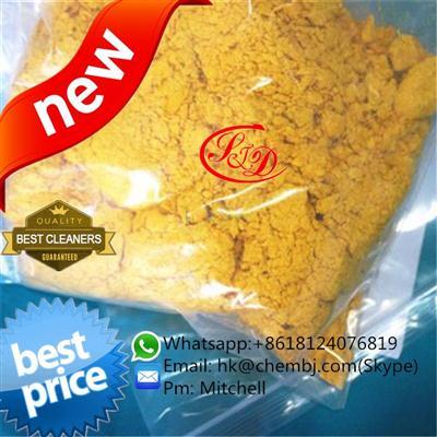 high quality Azodicarbonamide no side effect