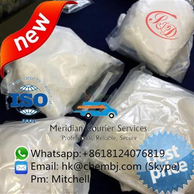 2-Acetamido-3-Mercaptopropionic Acid with fresh batch in stock