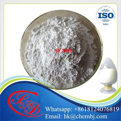 Sodium formate CAS 141-53-7 with low price and best quality