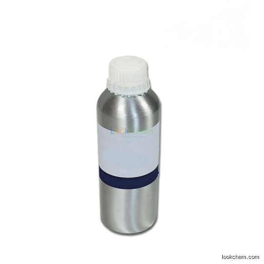 Vanillyl butyl ether for Cosmetic