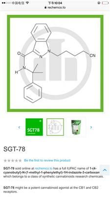China Supplier high purity best price SGT-78